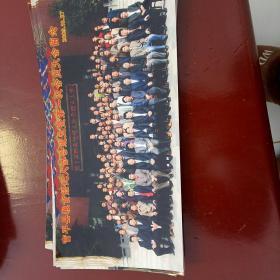 陕西省】富平县粮食经纪人协会成立暨第一次会员大会留念