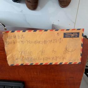 台湾实寄封 邮票被斯 如图