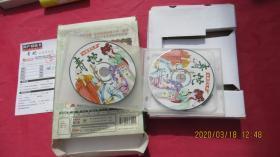 游戏光盘 青蛇 法海恩仇录(3CD )