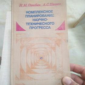 外文原版 详细见图