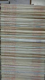 复印报刊资料 K24 明清史 杂志 共148本 1984-2003年 1985 1986 1987 1988 1989 1990 1991 1992 1993 1996 1997 1998 1999 2000 2001 2002 (备2楼梯窗)
