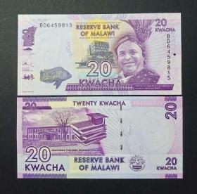 马拉维 20克瓦查纸币 2016年 外国钱币