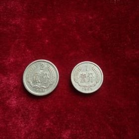 1964年硬币(壹分、贰分)2枚合售