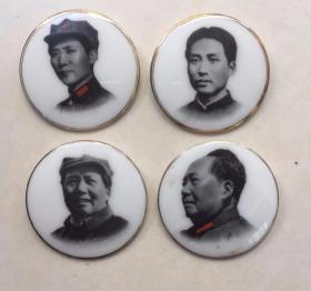 毛主席像章 福建 德化瓷套章