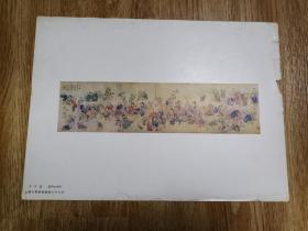 民国8开 上海文华美术图书公司印行  云门女史作 百子图   (竖4左)