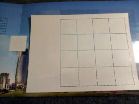 2012-1壬辰年、精装邮票卡册一本