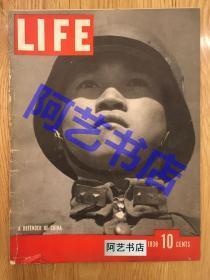 """生活杂志 life Magazine, 1938年,封面""""抗战"""",珍贵史料!"""