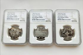 建国三十五周年纪念币,精制币一套NGCpf评级67分。是UC,不是CA