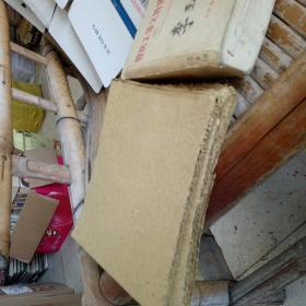 清代老纸(50张)