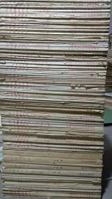 复印报刊资料 K2 中国古代史 杂志 共95期90本 1978-1983年 1978 1979 1980 1981 1982 1983(备2楼梯窗)