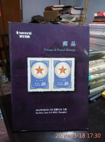 华宇2012年春季拍卖会 邮品哦哦