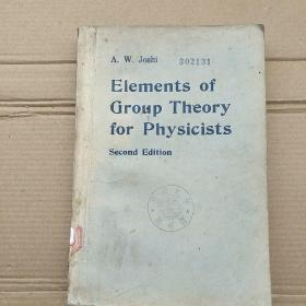 elements of group theory for physicists(P1325)