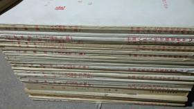 复印报刊资料 K5 世界史 杂志 共32期28本 1979-1994年 1979 1980 1982 1994(备2楼梯窗)