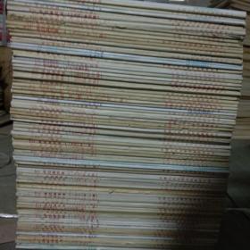 复印报刊资料 K23 宋辽金元史 杂志 共82本 1984-2003年 1985 1986 1987 1988 1989 1990 1991 1992 1993 1996 1997 1998 1999 2000 2001 2002(备2楼梯窗)