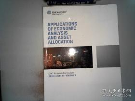 APPLICATONS OF ECONOMIC ANALYSIS AND ASSET ALLOCATION.