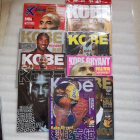 KOBE科比布来恩特.专辑  9本合售 如图(附6光盘.8本有海报)品好如图