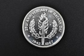 (丙1833)日本购回 1967年《菲律宾巴丹日25周年纪念银币》1比索一枚 900/1000 Silver 含银量90% 重:26.64克 直径:3.8cm 厚:0.26cm 一面菲律宾国徽等图案 一面火焰刀及树枝等图案 已知发行数量:100,000枚