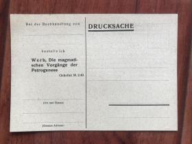 德国书店意见卡 Werb