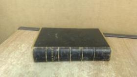 稀缺, 罕见,带铜锁  《  圣经 》  约1854年出版,小开本