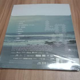张杰,这就是爱CD