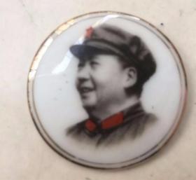 毛主席像章  福建泉州市革委会瓷章
