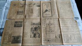中华民国三十七年五月十二日申报,有第七届全运会女子四百米接力赛第一青岛队合影等内容。