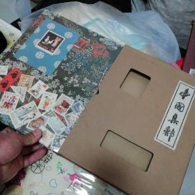 中国集邮册