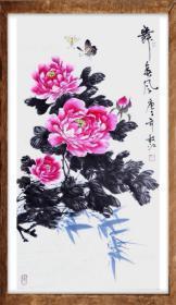 中国牡丹书画院名誉院长朱毅江国画yjh009