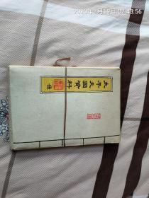 太平天国资料(太平天国特色书店)