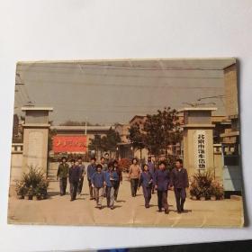 北京靠垫厂明信片