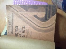 C.H.HOHMANN PRACTICAL VIOLIN METHOD