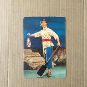 1973年《抢险合龙》年历卡一枚