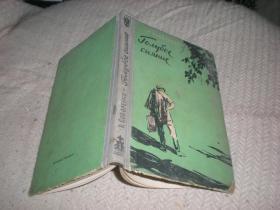 俄文 青光】精装 1959年出版 1959年出版