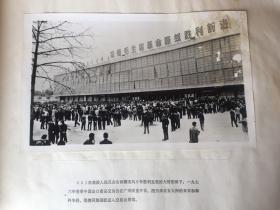 文革原版老照片-1976年春季中国出口商品交易会(广交会)一本存17张合拍