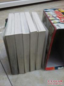 网球王子(全5册)