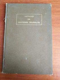 新撰独逸文典 上卷 再版