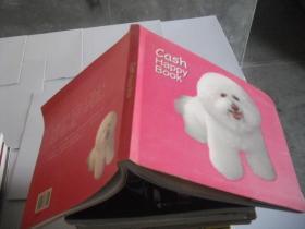 Cash Happy Book
