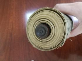日本首相  大隈重信,1922年珂罗版印刷15米书法长卷
