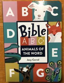 尾单 纸板书  Animals of the Word