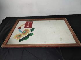 红色收藏为人民服务老镜子 古玩古董红色博物馆真品收藏59