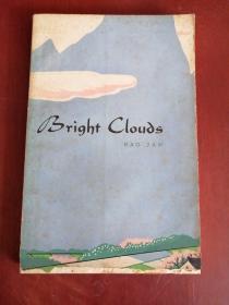 Bright Clouds 彩霞 【32开】