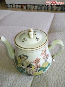 罕见渊明爱菊彩绘金边饰茶壶,完整无毛病古朴传世,包老包到代