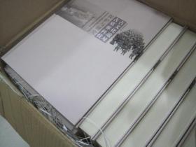 古文化遗址 古墓葬科技保护与研究 库存 书