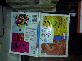 日文书一本  , ,,
