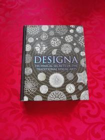 (进口英文原版) Designa (Wooden Books)