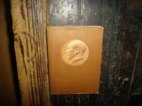 毛泽东选集,第五卷,小16开本,有书衣
