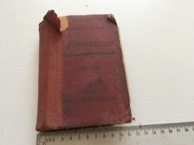 FORMULAIRE   DE  PHARMACOLOGIE【1900年 法文版 药理学形式】 64开 723页