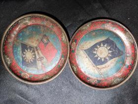国民党军铁质赏盘两个带国军印 古玩古董红色博物馆真品收藏