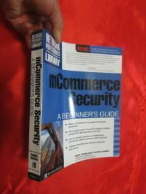 McOmmerce Security: A Beginners      (16开) 【详见图】