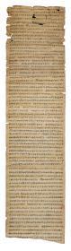 敦煌遗书 大英博物馆 S1827莫高窟 楞严经手稿。纸本大小30*105厘米。宣纸原色仿真。